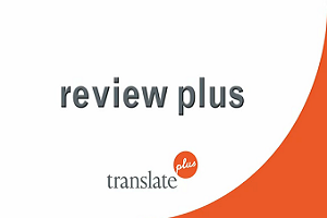 review plus video: English